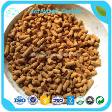6.0mm Desulfuration Activated Carbon For Direct Desulfurization