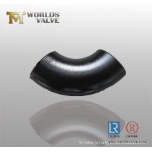 Нержавеющей стали, локоть стали углерода (МСД)