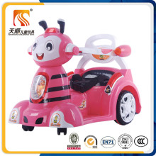 RC Cae for Kids to Ride on Toy for Sale