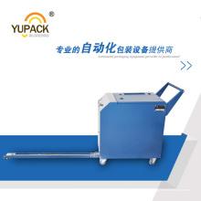Yupack precio barato pallet Strap máquina con CE (DBA-130)