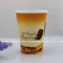 Promotion Disposable Single Wall Insulation Espresso Paper Cup