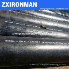 "8""*Sch40 ASTM A106 GR.B carbon seamless steel pipe/tubes"