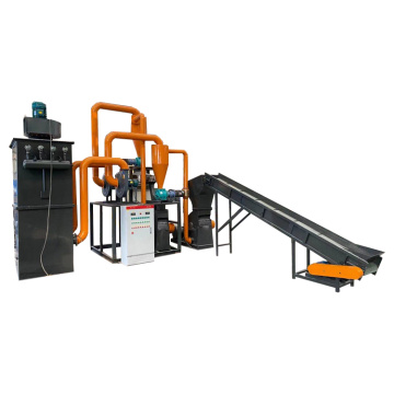 Electric Scrap Copper Wire Cable Granulating Recycling Machine Granulator