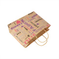 Personalized Paper Gift Bag Designer With Handle