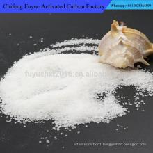 High Molecular Weight Mining Anionic Polyacrylamide Properties