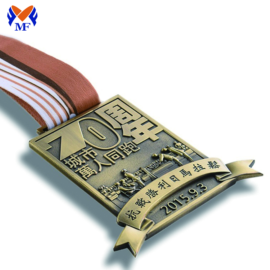 Best Finisher Medals