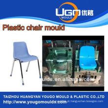2013 novo design moldura de cadeira de escritório de plástico em taizhou China