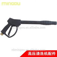 High Pressure Hose and Trigger Gun Set for Pressure Washer 3200PSI