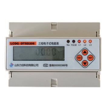 Medidor trifásico da energia elétrica da montagem do trilho DIN