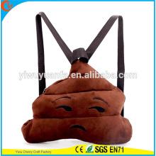 Hot Selling Creative Design Poop Plush Optional Soft Emoji Poop Backpack for Kids