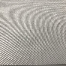 White Polyester(PET) Spunbond Nonwoven Fabric