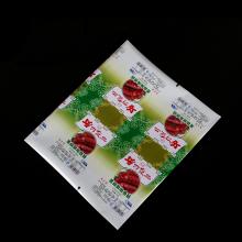 Folienretortenverpackung Rollfilm Fleischretortenbeutel