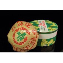 1998 Xiaguan Xia Fa Ripe Pu Erh Tea Wholesale Tea