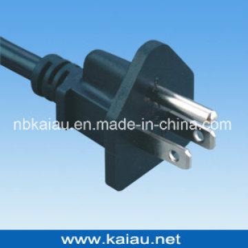 American Power Cord (KA-AMP-3A)
