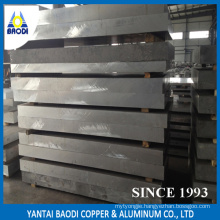 5052 H32 Aluminum Plate Aluminum Association, 1200mm*2400mm Hot Rolled Large Quantity Store Decoration Material