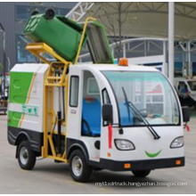 New design Electric Garbage truck