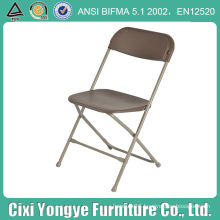 Brown Plastic Folding Chair with Meatl Frame