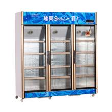 991L Вертикальное выключение устройства Открытие нескольких дверей Дисплей Холодильник