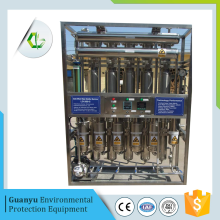 New Technology Designed Distillation Machine