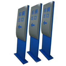 Carpark Parking Entrance Aluminum Metal Safety Directional Poster Stand Pylon Sign Totem