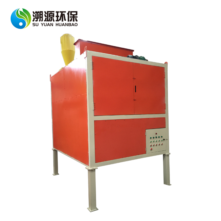 plastic rubber separation machine