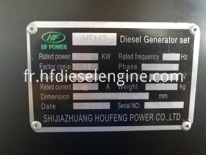 generator set power
