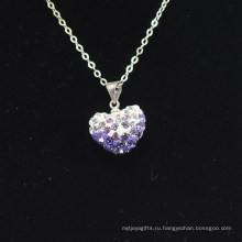 Оптовые формы сердца нового прибытия градиента цвета кристалла глина Shamballa с серебряными цепочками ожерелье