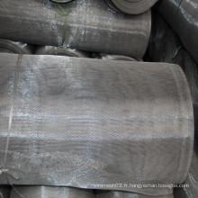 Écran de fil de fenêtre en acier inoxydable et fibre de verre (LSKK-0303)