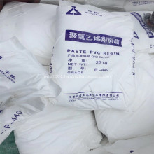 Paste PVC Resin Used For Artificial Leather