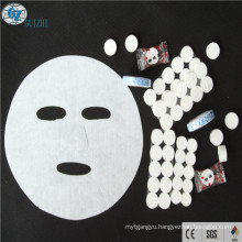 disposable compressed cotton face mask design type