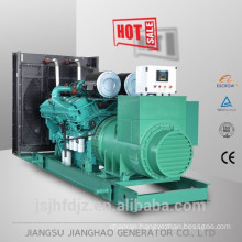 Standby 1mw electric generator with Cummins diesel engine,1mw power generator