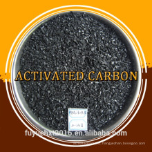Factory professional production coconut shell activated carbon for chemical industries