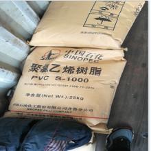 Résine PVC pour tuyaux et raccords