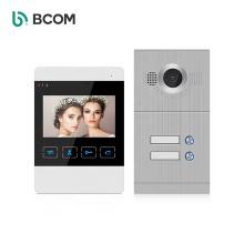 Bcom smart 2 wire door panel videodoorphone video intercom visiophone 2 fils videodoorbell