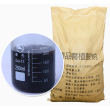 Agricultural grade sodium humate with sodium humate price cas 68131-04-4 for soil improvement 25kg/bag