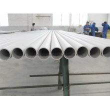 2507 Super Duplex Труба / трубка из нержавеющей стали