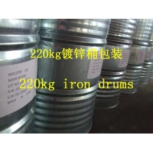 Epoxy Resin Hardener Methyl Tetrahydrophthalic Anhydride Mthpa