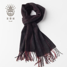Stripes Scarf Cashmere Pure