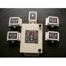 BRIDGE NAVIGATIONAL WATCH ALARM SYSTEM (BNWAS)