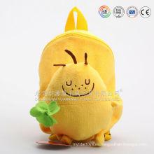 Mochila emoji de felpa de cartón para niños, mochila lisa para niños