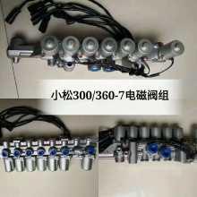 PC300-7 PC360-7 Excavator Soleniod Valve 207-60-71311