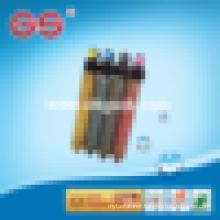 Color 841124/841125/841126/841126 Toner