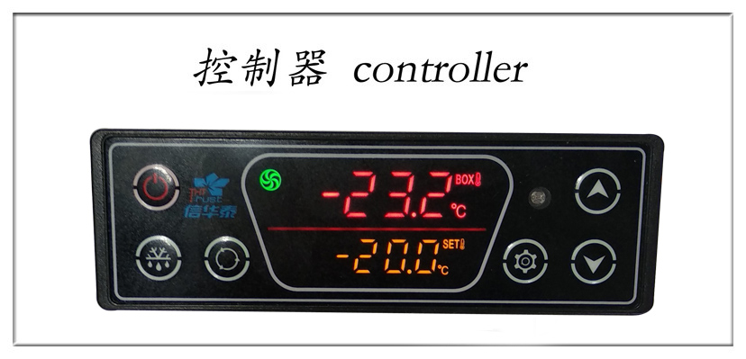 truck refrigeration controller cooling unit