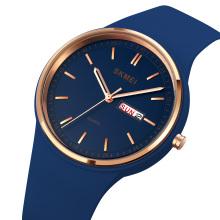 SKMEI 1747 Women's Quartz Sport Watch with Silicone Strap