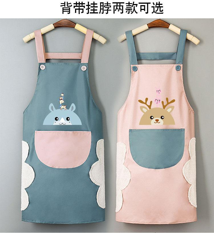 Work Wear Apron Long SLeeves And Sleeveless