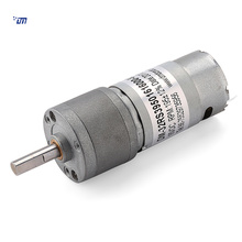 Motorreductor de 32 mm cc 12v 60 rpm
