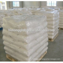 catalyst for Glycol ether