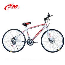 Good Factory OEM Offered 26 inch fat bike / lightweight fat bike / Snow fat bike bicycle