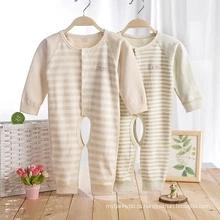 Высокое качество Оптовая продажа хлопок детские пижамы и пижамы.