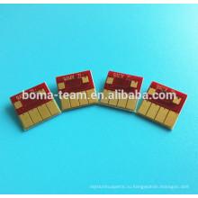 Новый! 4 цветные фишки-Картридж чип для HP 711 сброс для Designjet Т120 с t520 плоттеров